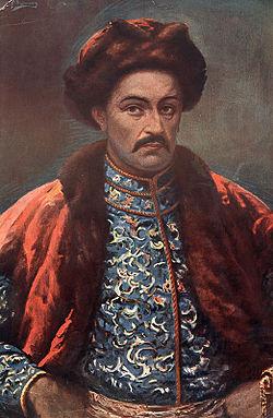 Історична записка з приводу анафеми на гетьмана Івана Мазепу