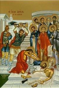 "Результат пошуку зображень за запитом ""святих десятьох мучеників, що в Криті"""