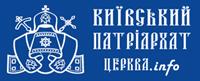 Офіційний веб-сайт Української Православної Церкви Київського Патріархату