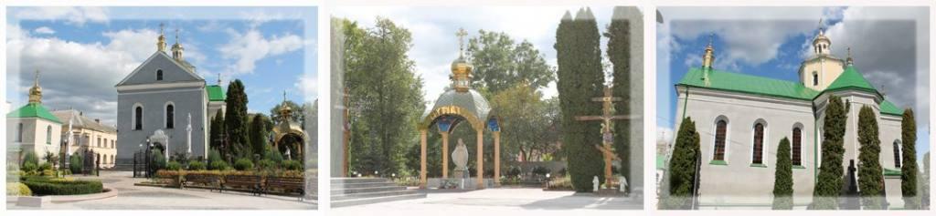Церква Воскресіння Господнього Золочівське благочиння Львівсько - Сокальської єпархії