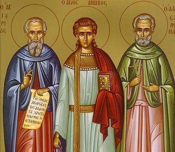 Святих мучеників та ісповідників Гурія, Самона й Авіва, диякона